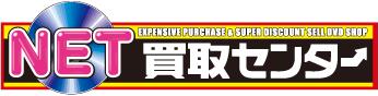 シンク書店-DVD買取センター-